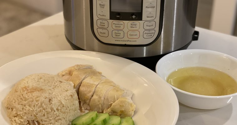 Instant Pot Singaporean Hainan Chicken with Rice